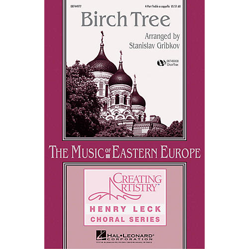 Hal Leonard Birch Tree CHOIRTRAX CD Arranged by Stanislav Gribkov