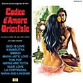 Alliance Blue Marvin Orchestra - Codice D'Amore Orientale / O.S.T. thumbnail