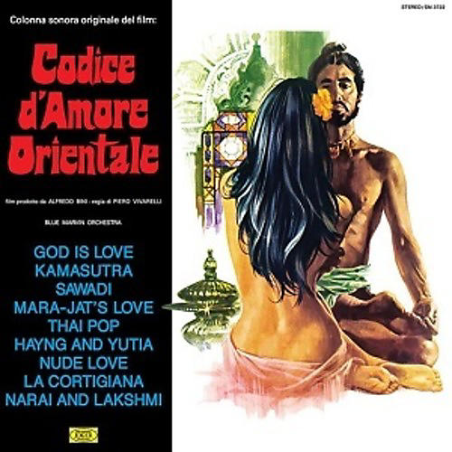 Alliance Blue Marvin Orchestra - Codice D'Amore Orientale / O.S.T.