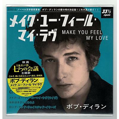 Bob Dylan - Make You Feel My Love (Japanese 7-inch Pressing)