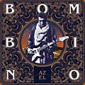 Alliance Bombino - Azel thumbnail