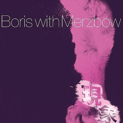 Alliance Boris & Merzbow - Gensho - Part 2