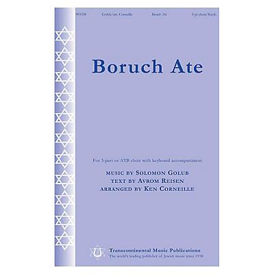 Transcontinental Music Boruch Ate 3 Part arranged by Ken Corneille