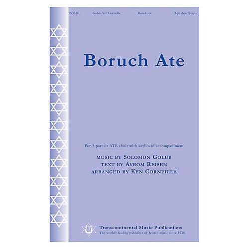 Transcontinental Music Boruch Ate 3 Part arranged by Ken Corneille
