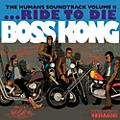 Alliance Boss Kong - Humans 2 (Original Soundtrack) thumbnail
