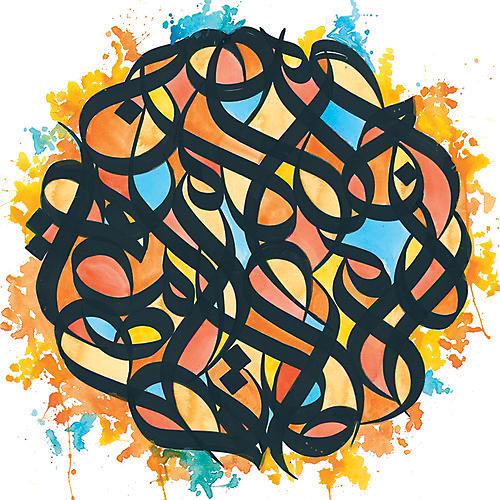 Alliance Brother Ali - All The Beauty In This Whole Life