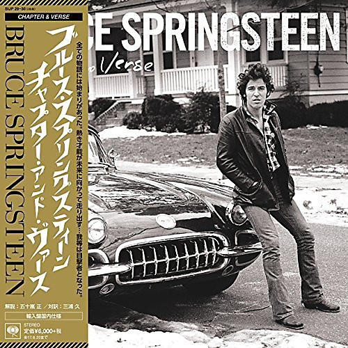 Alliance Bruce Springsteen - Chapter & Verse
