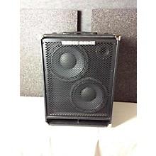 Genz Benz CTR500-eXT2 Bass Cabinet