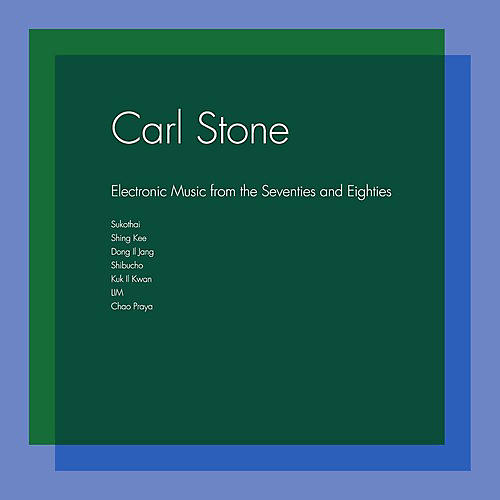 Alliance Carl Stone - Electronic Music From The Seventies & Eighties