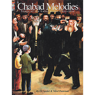 Tara Publications Chabad Melodies Songbook