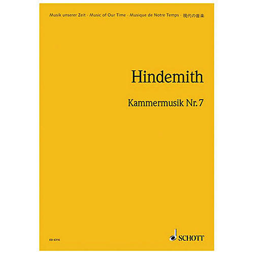 Schott Chamber Music No. 7, Op. 46, No. 2 (Study Score) Schott Series Composed by Paul Hindemith