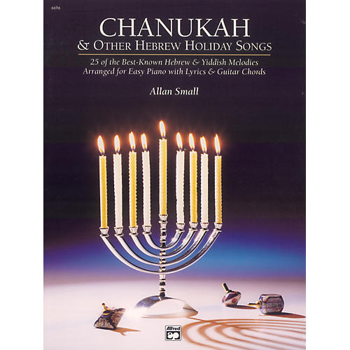 Alfred Chanukah and Other Hebrew Holiday Songs