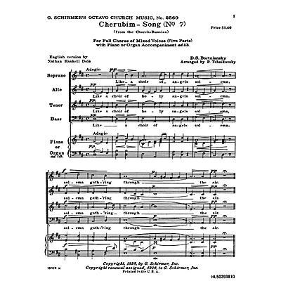 G. Schirmer Cherubim Song No. 7 (5-Part Choral with Piano or Organ; Includes Amen between sectio) by D.S. Bortniansky