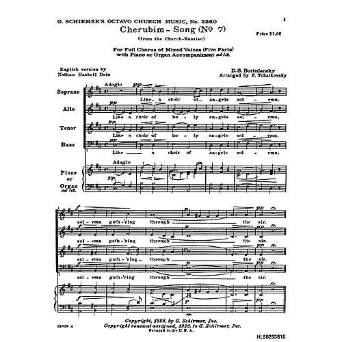 G. Schirmer Cherubim Song No. 7 (5-Part Choral with Piano or Organ; Includes Amen between sectio) by D.S. Bortniansky