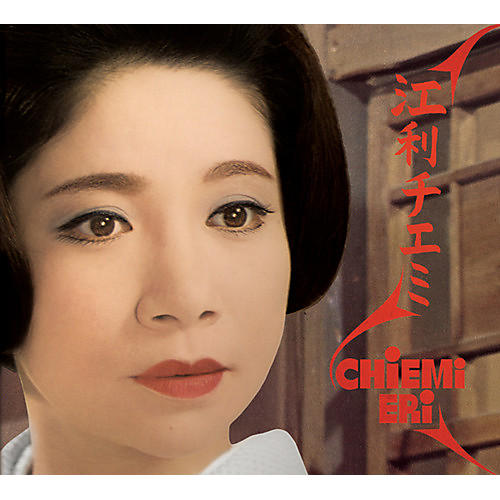 Alliance Chiemi Eri - Chiemi Eri