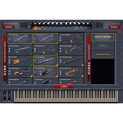 Kong Audio Chinee Orchestra Virtual Instrument Samples Download