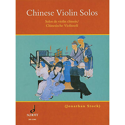 Schott Chinese Violin Solos Schott Series