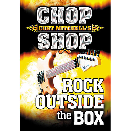 MVP Chop Shop Rock Outside the Box (DVD)