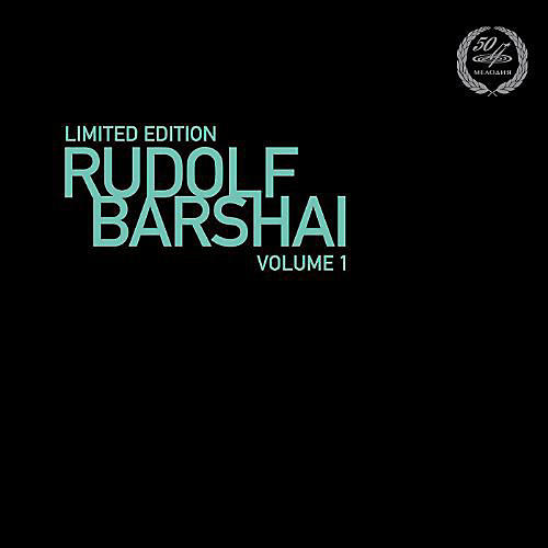 Alliance Classical Kids - Rudolf Barshai 1