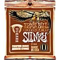 Ernie Ball Coated Slinky Phosphor Bronze Acoustic Strings Medium thumbnail