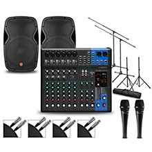 Complete PA Package with MG12XUK Mixer and Harbinger VaRi V1000 Speakers 15