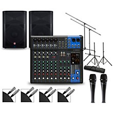 Complete PA Package with MG12XUK Mixer and Harbinger VaRi V2200 Speakers 12