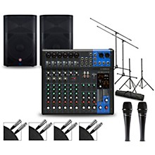Complete PA Package with MG12XUK Mixer and Harbinger VaRi V2200 Speakers 15