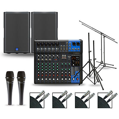 Yamaha Complete PA Package with MG12XUK Mixer and Turbosound Milan Speakers