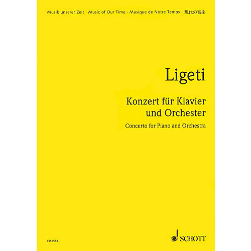 Schott Concerto for Piano and Orchestra (1985-88) (Study Score) Schott Series