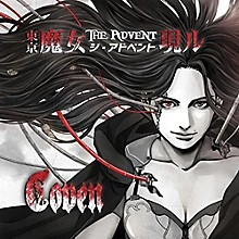 Coven - The Advent