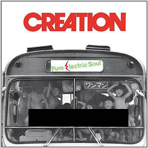 Alliance Creation - Pure Electric Soul