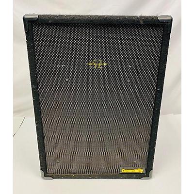 COMMUNITY Csx35 Unpowered Speaker
