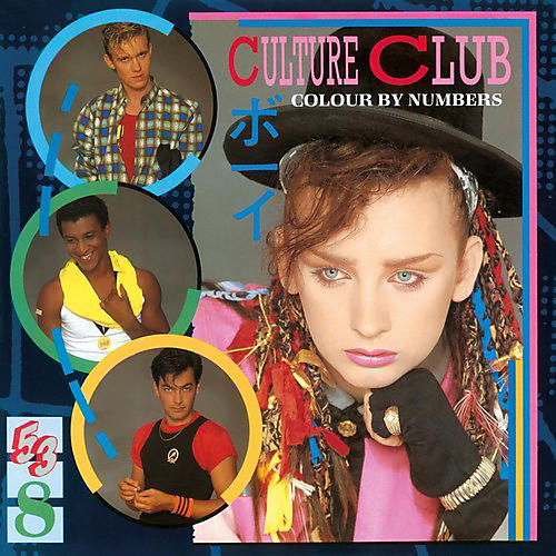 Alliance Culture Club - Colour By Numbers