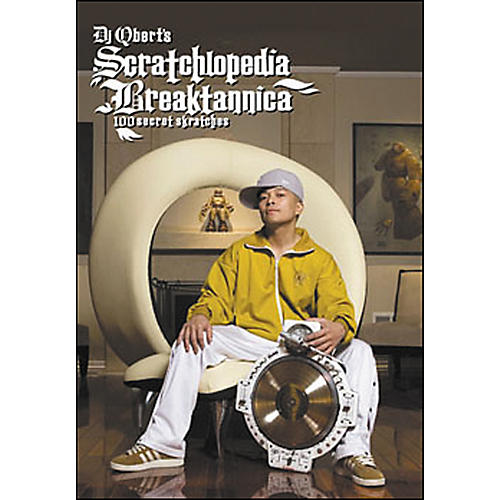 Thud Rumble DJ Qbert Scratchlopedia Breaktannica DVD