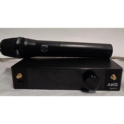AKG DMS300 Handheld Wireless System