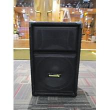 COMMUNITY DND12 Unpowered Speaker
