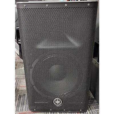 Yamaha DRX12 MK2 Powered Speaker
