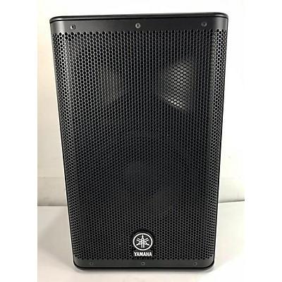 Yamaha DXR8 Powered Speaker