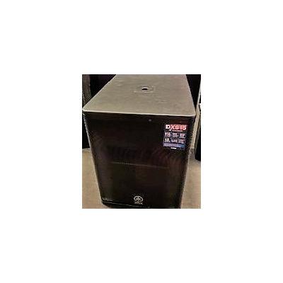 Yamaha DXS15 Powered Speaker