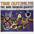 Alliance Dave Brubeck Quartet - Time Out thumbnail