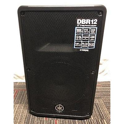 Yamaha Dbr Powered Speaker