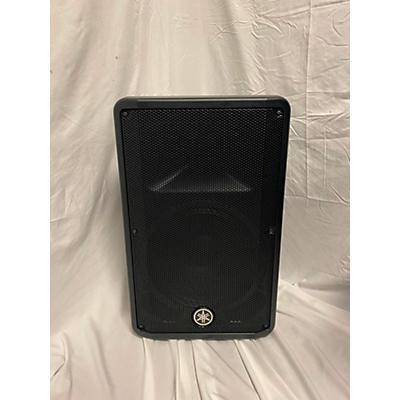 Yamaha Dbr12 Powered Monitor