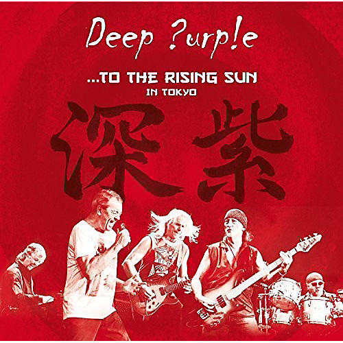 Alliance Deep Purple - To the Rising Sun (In Tokyo)