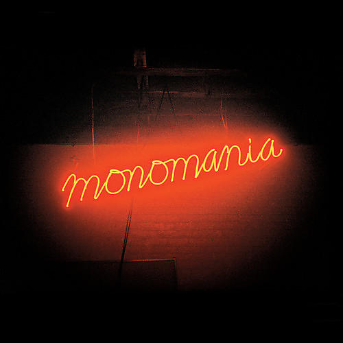 Alliance Deerhunter - Monomania
