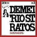 Alliance Demetrio Stratos - Metrodora thumbnail