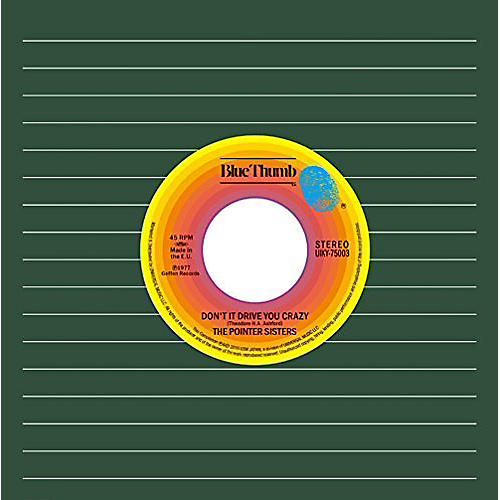 Alliance Don't It Drive You Crazy/E-Carnival
