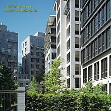 Drei Farben House - Supreme Beats Series
