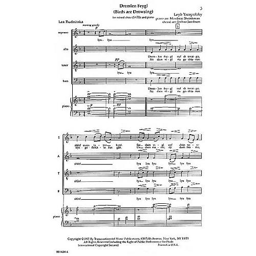 Transcontinental Music Dremlen Feygl (Birds Are Drowsing) SATB arranged by Joshua Jacobson