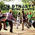 Alliance Dub Dynasty - Thundering Mantis thumbnail
