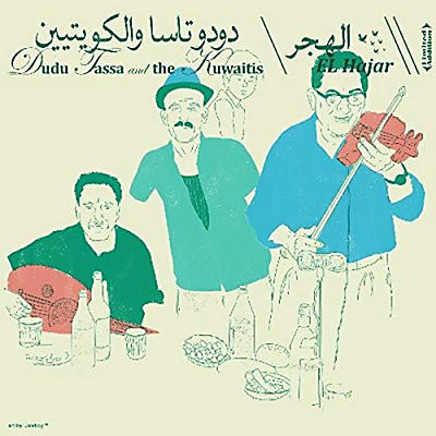 Dubu Tassa - El Hajar